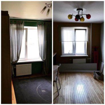 Уборка в квартире Эстет клин